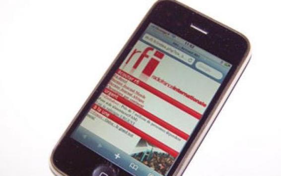RFI Mobile Airtel
