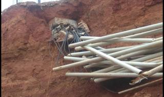 - En8zXb6W4AA8AO9 320x190 - Cameroun : les causes connues de la mauvaise connexion de Camtel